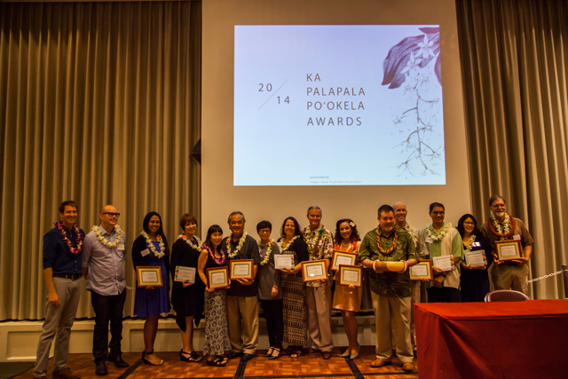 KPP Award Winners 2014